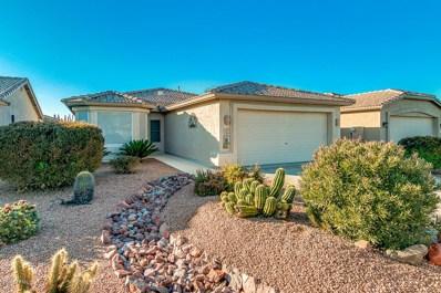 1371 E Bellerive Drive, Chandler, AZ 85249 - MLS#: 5864552