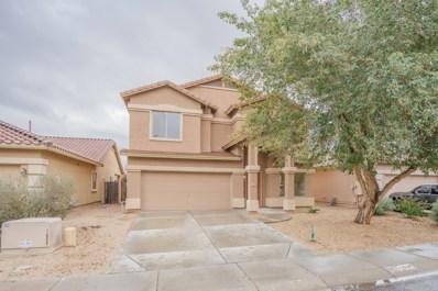 12925 W Columbine Drive, El Mirage, AZ 85335 - #: 5864735