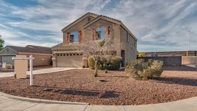 11908 W Dos Rios Drive, Sun City, AZ 85373 - MLS#: 5864963