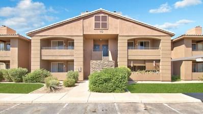7009 E Acoma Drive UNIT 2039, Scottsdale, AZ 85254 - #: 5865093