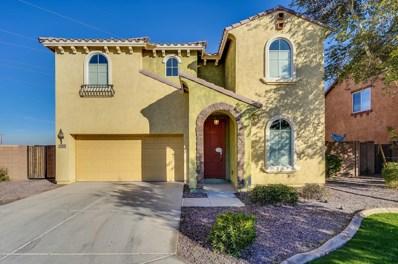 4848 W Dunbar Drive, Laveen, AZ 85339 - MLS#: 5865216