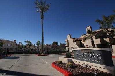 10055 E Mountainview Lake Drive UNIT 1076, Scottsdale, AZ 85258 - MLS#: 5865491