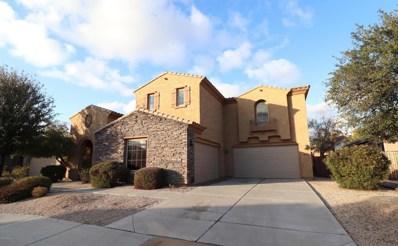 2600 E Wisteria Drive, Chandler, AZ 85286 - MLS#: 5865576