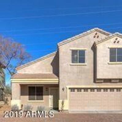 1310 E Dunbar Drive, Phoenix, AZ 85042 - #: 5865604