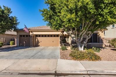 1424 E Grand Canyon Drive, Chandler, AZ 85249 - MLS#: 5865714