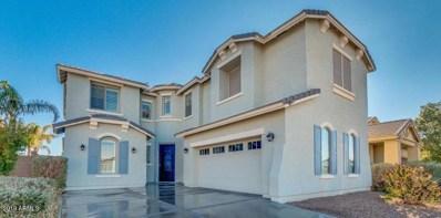 2401 E San Gabriel Trail, Casa Grande, AZ 85194 - MLS#: 5865748