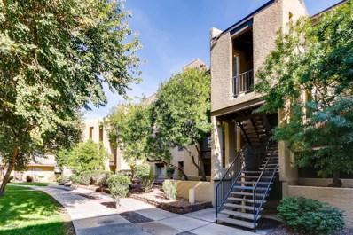461 W Holmes Avenue Unit 161, Mesa, AZ 85210 - MLS#: 5865785