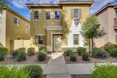 14150 W Country Gables Drive, Surprise, AZ 85379 - MLS#: 5865837