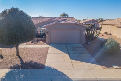 1423 E Waterview Place, Chandler, AZ 85249 - MLS#: 5865917