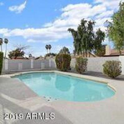3218 W Angela Drive, Phoenix, AZ 85053 - MLS#: 5866031