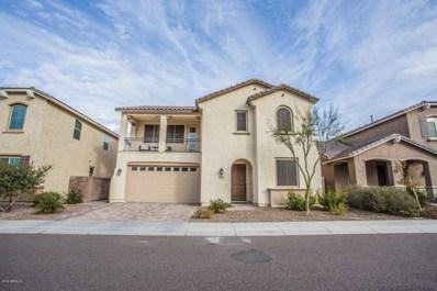 112 E Tonto Place, Chandler, AZ 85249 - MLS#: 5866153