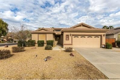 4314 E Harrison Street, Gilbert, AZ 85295 - MLS#: 5866365