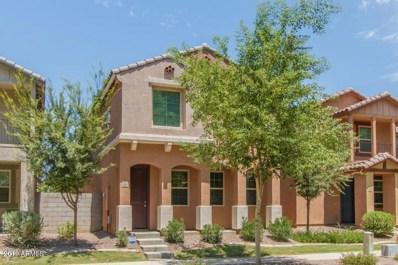 7834 W Holly Street, Phoenix, AZ 85035 - MLS#: 5866558