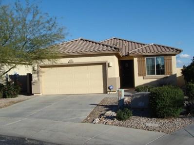 15405 N Poppy Street, El Mirage, AZ 85335 - MLS#: 5866576