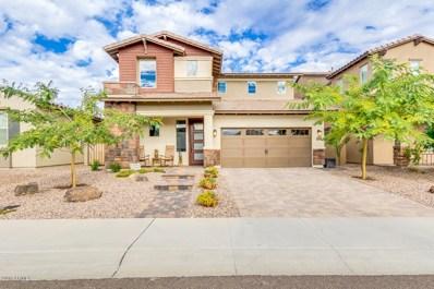 12818 W Caraveo Place, Peoria, AZ 85383 - MLS#: 5866674