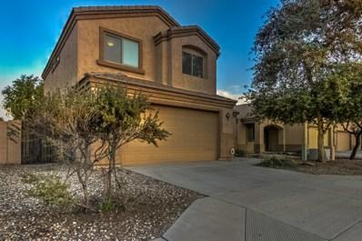 7311 S 56TH Drive, Laveen, AZ 85339 - #: 5866892