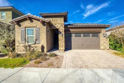 4716 E Casitas Del Rio Drive, Phoenix, AZ 85050 - MLS#: 5867025