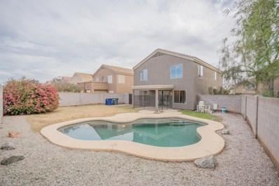 12754 W Santa Fe Lane, El Mirage, AZ 85335 - #: 5867132