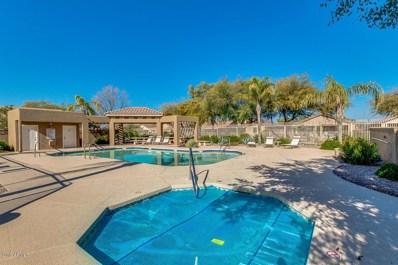 520 W Casa Mirage Court, Casa Grande, AZ 85122 - #: 5867275