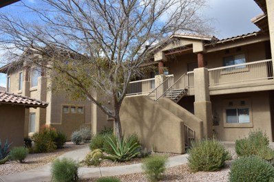 9100 E Raintree Drive Unit 222, Scottsdale, AZ 85260 - MLS#: 5867292