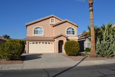 2524 E Kent Avenue, Gilbert, AZ 85296 - #: 5867321