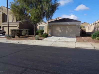 23506 N 120 Drive, Sun City, AZ 85373 - MLS#: 5867330