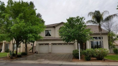2841 E Brooks Court, Gilbert, AZ 85296 - MLS#: 5867599