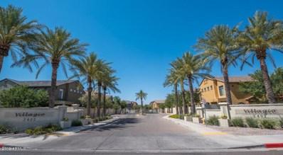 280 S Evergreen Road UNIT 1227, Tempe, AZ 85281 - MLS#: 5867632