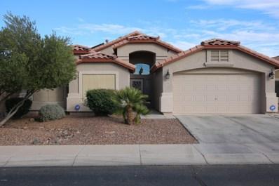 41840 W Chambers Court, Maricopa, AZ 85138 - MLS#: 5867747