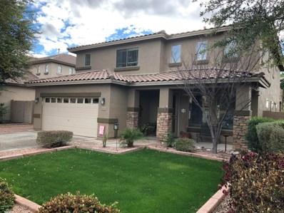 6668 S Cartier Drive, Gilbert, AZ 85298 - MLS#: 5867878