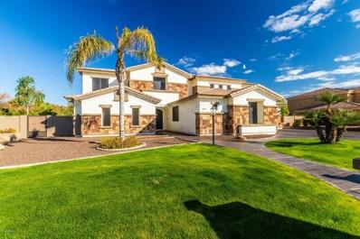 13128 W Denton Street, Litchfield Park, AZ 85340 - #: 5867982