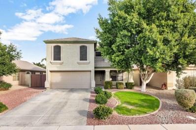 10222 W Jessie Lane, Peoria, AZ 85383 - MLS#: 5868194