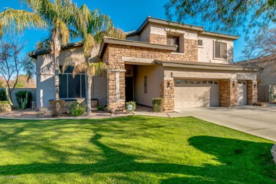227 N Date Palm Drive, Gilbert, AZ 85234 - MLS#: 5868415