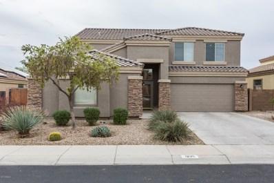 1235 W Beacon Court, Casa Grande, AZ 85122 - MLS#: 5868860