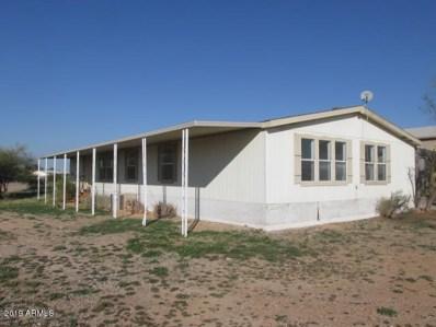 20802 W Beacon Court, Wittmann, AZ 85361 - MLS#: 5869004