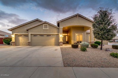 42206 W Bravo Drive, Maricopa, AZ 85138 - MLS#: 5869133
