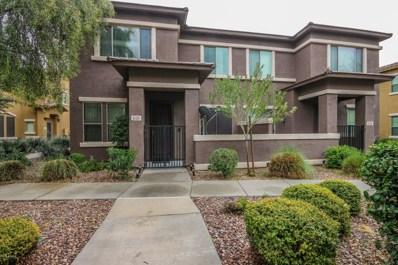 15240 N 142ND Avenue UNIT 1125, Surprise, AZ 85379 - MLS#: 5869218