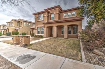 20262 E Silver Creek Lane, Queen Creek, AZ 85142 - MLS#: 5869543