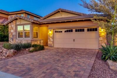 32169 N 129TH Avenue, Peoria, AZ 85383 - MLS#: 5869570