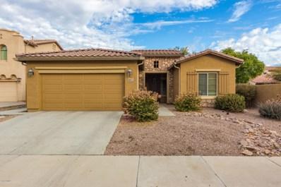 16172 W Crenshaw Street, Surprise, AZ 85379 - MLS#: 5869684