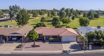 4047 E Catalina Circle, Mesa, AZ 85206 - MLS#: 5869818