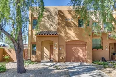 1943 E Hayden Lane UNIT 104, Tempe, AZ 85281 - MLS#: 5869959