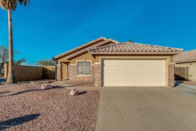 564 S 88TH Street, Mesa, AZ 85208 - MLS#: 5869981