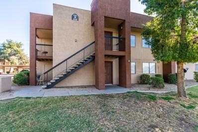3810 N Maryvale Parkway UNIT 2047, Phoenix, AZ 85031 - MLS#: 5870106