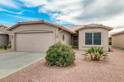 1381 E Bellerive Drive, Chandler, AZ 85249 - MLS#: 5870435