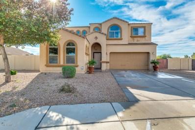 7021 W Trumbull Road, Phoenix, AZ 85043 - #: 5870450