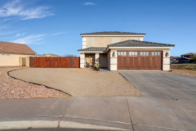 12502 W Columbine Drive, El Mirage, AZ 85335 - MLS#: 5870525