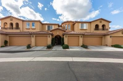 10655 N 9TH Street UNIT 228, Phoenix, AZ 85020 - MLS#: 5870689