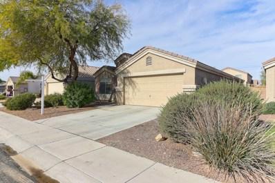12022 W Camino Vivaz, Sun City, AZ 85373 - MLS#: 5870757