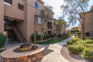 13700 N Fountain Hills Boulevard UNIT 117, Fountain Hills, AZ 85268 - MLS#: 5870834